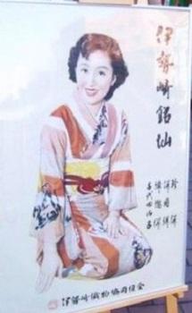 銘仙S4-4.jpg