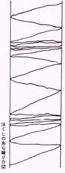 秩父6-2 (2).jpg
